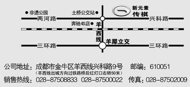 电路 电路图 电子 原理图 628_288