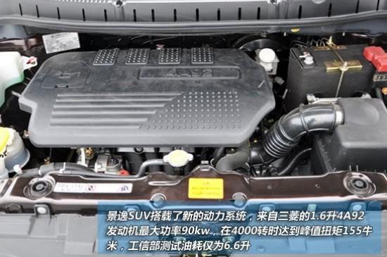 16东风景逸x3助力泵