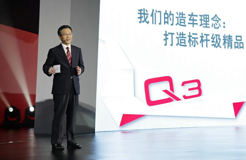 一汽-大众汽车有限公司董事、总经理安铁成先生精彩致辞
