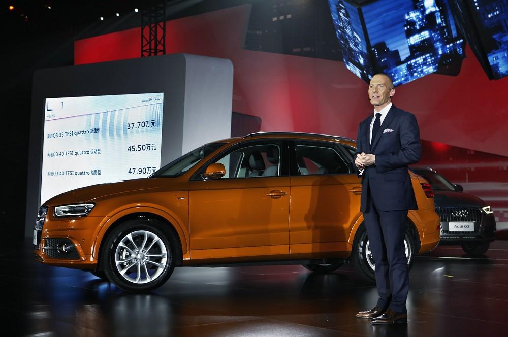 一汽-大众奥迪销售事业部总经理薄石先生公布进口奥迪Q3价格
