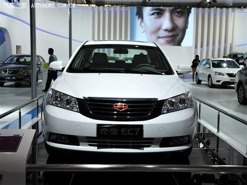 吉利帝豪油气两用车型- 9.98万 帝豪EC7双燃料版上市高清图片