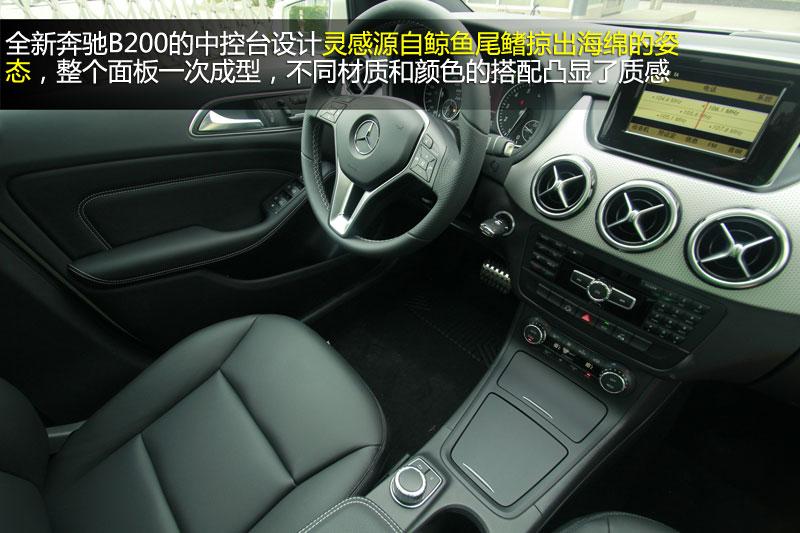 重走青春 autotimes实拍奔驰b200