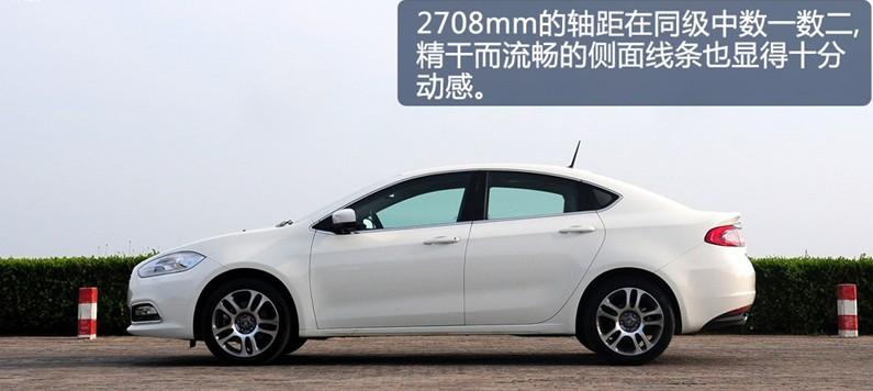 廣汽菲亞特菲翔9月13日將上市 1.4t雙離合圖片