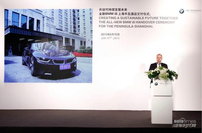 华晨宝马汽车有限公司营销高级副总裁高乐先生致辞