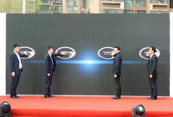 广汽传祺Ti POWER登场GS4/GA6全