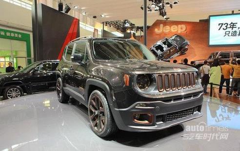 用实力让情怀落地 国产Jeep自由侠