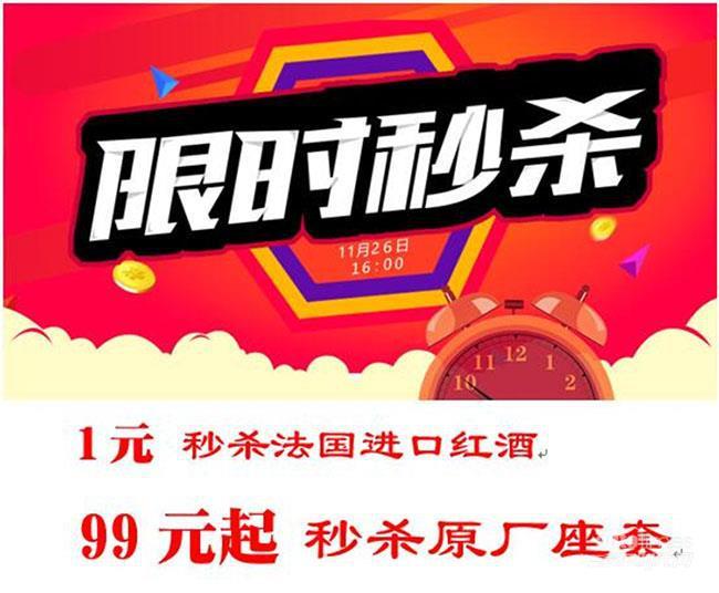 成都万友雪铁龙礼献蓉城暨全新C6品鉴会