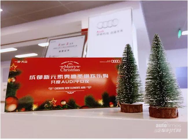 仅限2日 成都新元素HIGH购圣诞奇幻森林