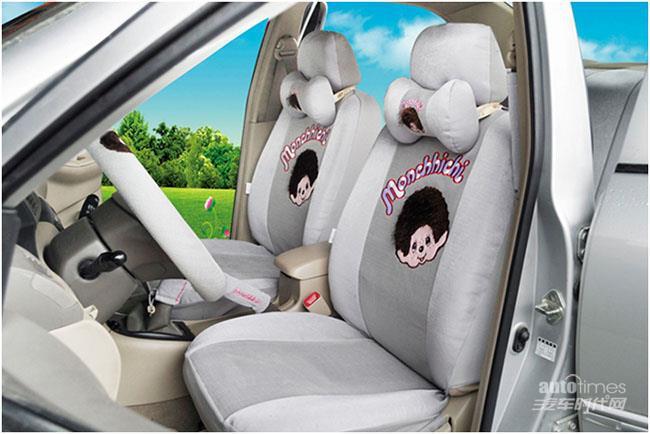 瓜子二手车提醒 这些汽车用品对您造成的危害