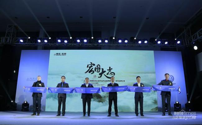上汽大众港宏宏羽众诚4S店开业庆典-剪彩仪式