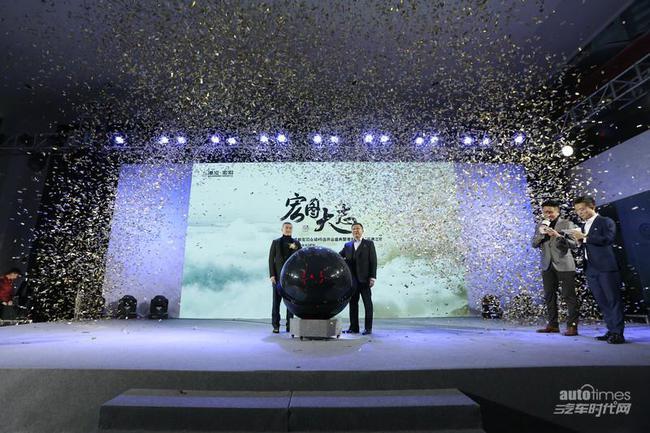 上汽大众港宏宏羽众诚4S店开业庆典暨港宏·宏羽品牌之夜-亮相仪式