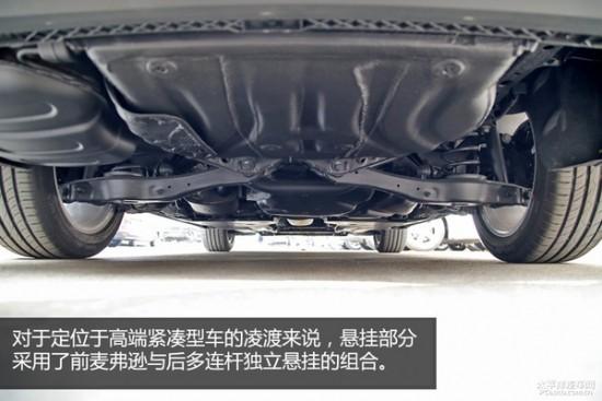 2016款上海大众凌度购车热线:152 1066 7303 云经理-2015款上海大高清图片