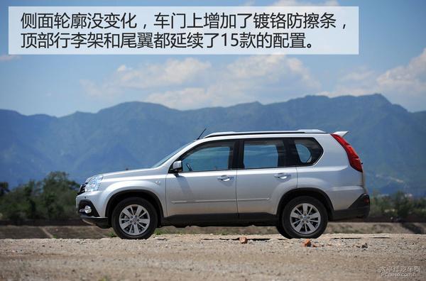 16款东风风度MX6最低报价 特惠直销高清图片