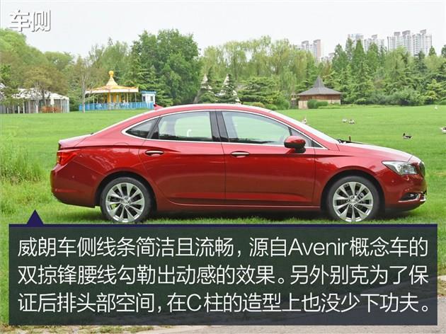 (汽车时代-北京站)报道   近日,北京伟业广达店内推出宝骏560限时优惠促销活动,销售全国,全系降价最高达4万元,同时获赠精美大礼包,部分车型送原厂导航。我公司销售的汽车均做过严格的PDI检测,没有任何质量问题,保证近期生产的新车,在全国任何一家正规4S店免费首保以及之后的维修保养。新车所有手续:正规发票、合格证、一次性证书、保养手册、三包凭证、首保卡、全国维修保养通讯录。手续齐全,随车带走,本店所售车辆全国各地均可上牌(国五排放标准)针对外地朋友来京购车成功本公司可报销(两人)单程车票或机票(凭