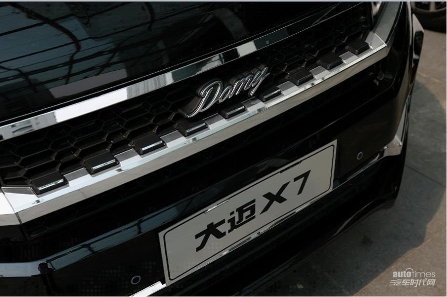 大迈X7轻松玩转城市道路 实力征服国际专业赛道