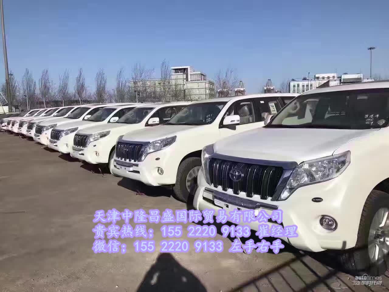 2017款丰田霸道2700中东版
