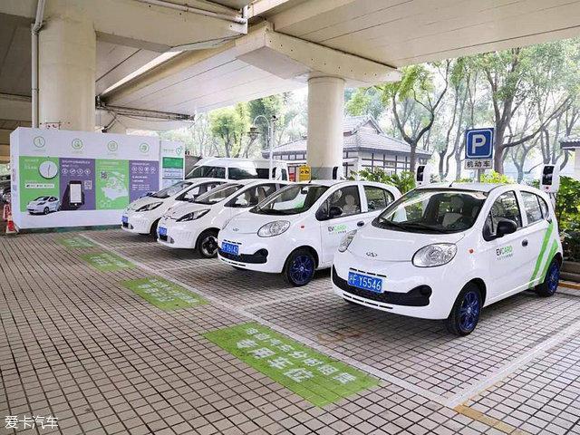 北京鼓励汽车分时租赁 年底规模达2000辆