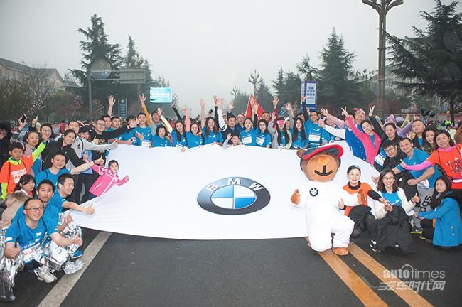 """续写成功故事 BMW再度携手成都""""双遗""""马拉松"""