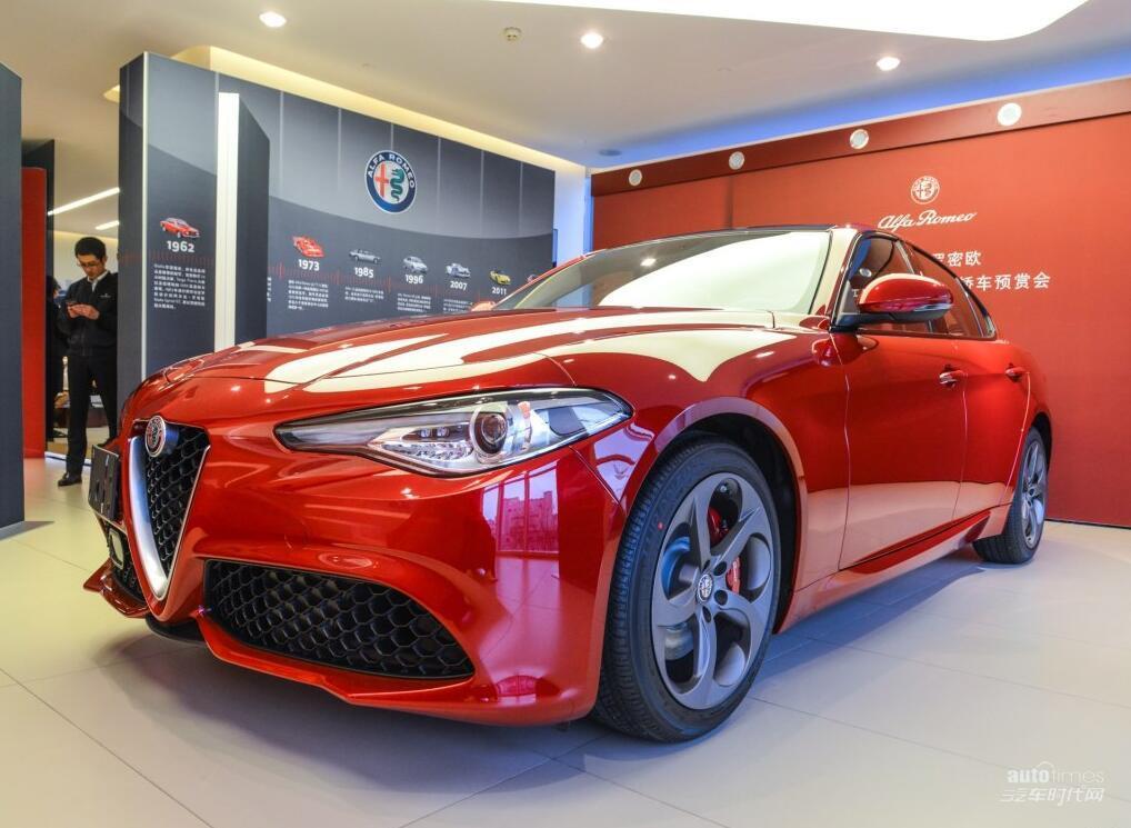Giulia限量版3月21日公布售价 限350辆