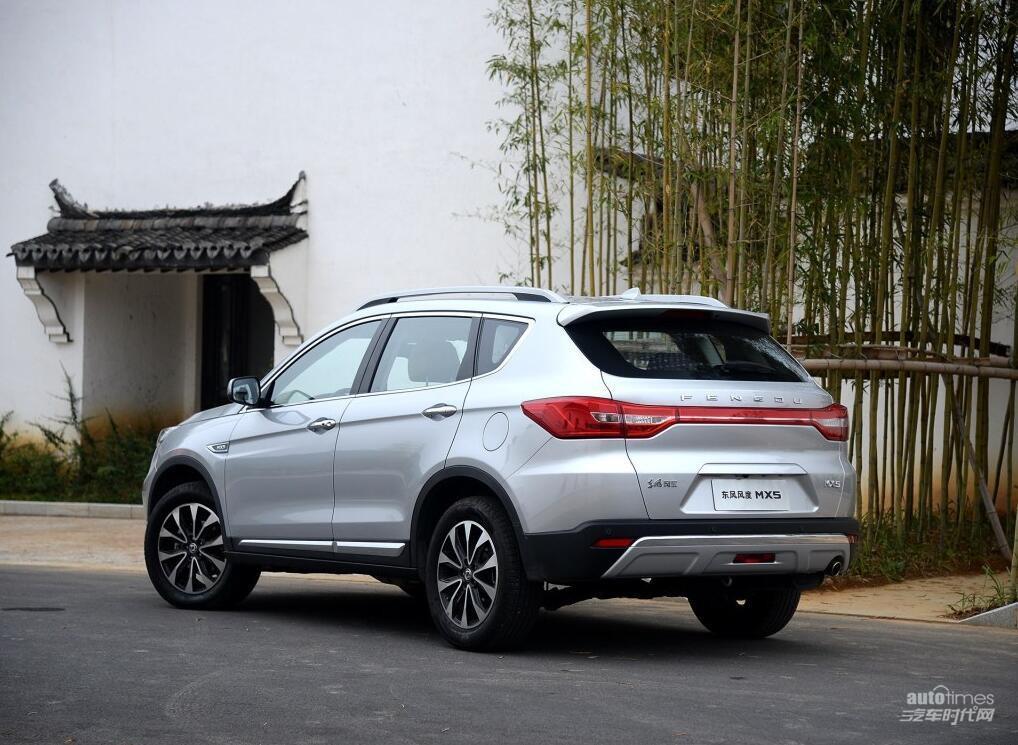 东风风度MX5新车型上市 售价12.55万元