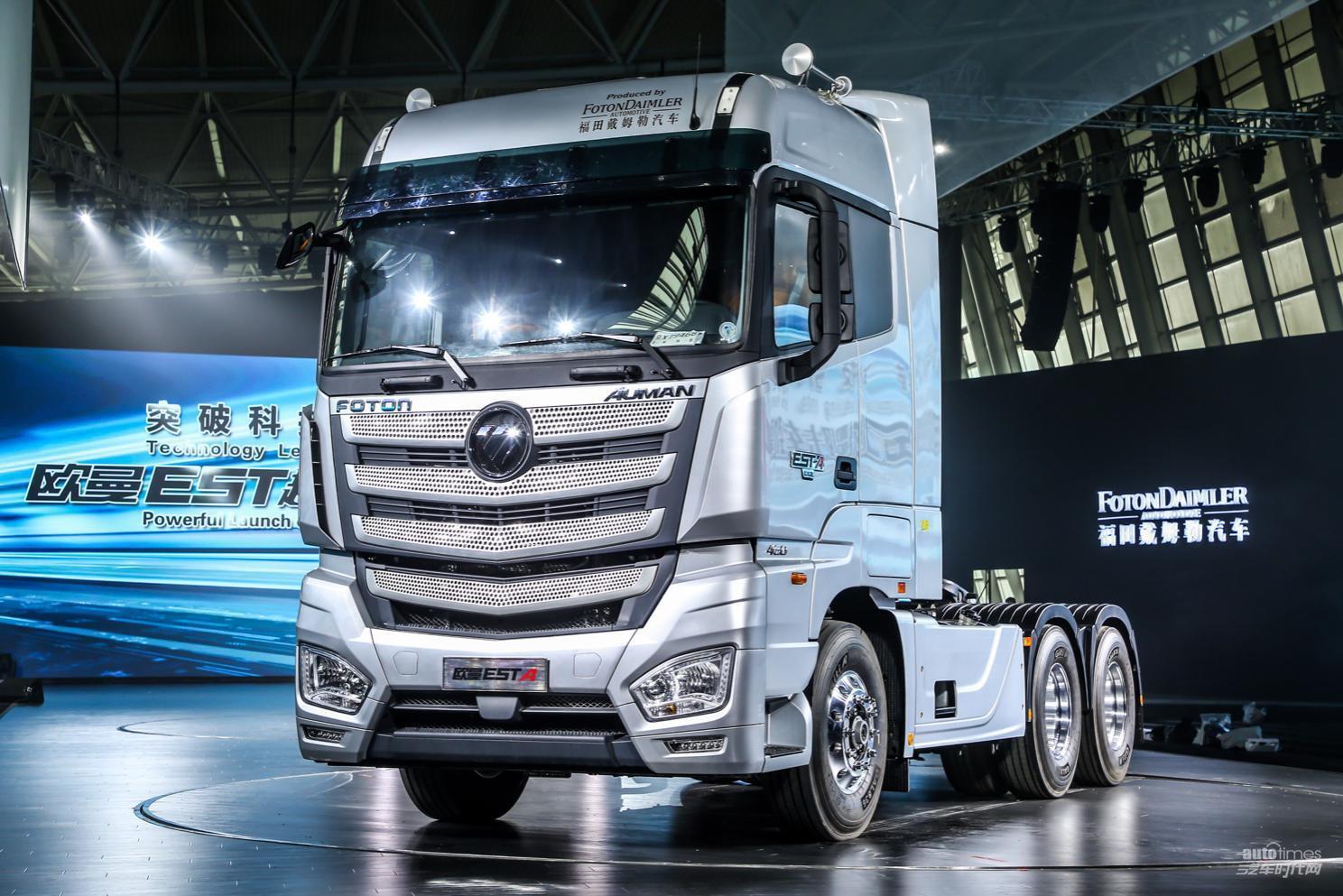 2017流行时尚&欧曼EST超级卡车上市发布会在沪举行
