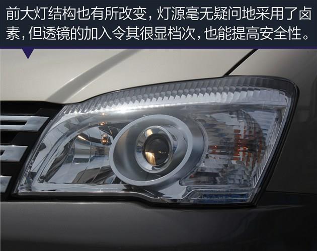 东风菱智m3北京最新价格 现车优惠速来抢购