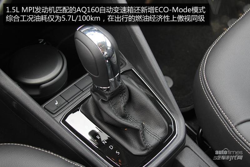与1.5L MPI发动机匹配的AQ160自动变速箱还新增ECO-Mode模式,换挡更平顺,其自动挡车型达到了和手动挡车型一样的油耗水平,综合工况油耗仅为5.7L/100km,让新捷达在出行的燃油经济性上傲视同级。