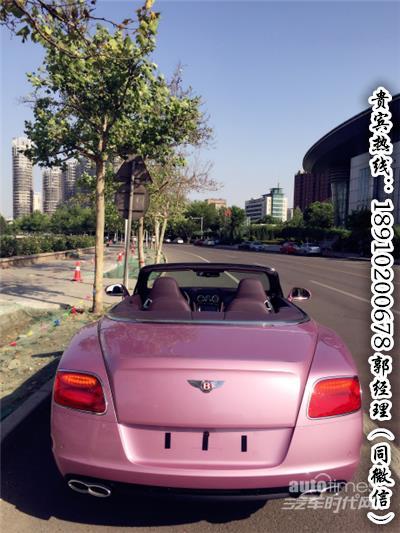 粉色跑车风景图片高清