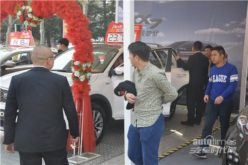DIDU酱访谈 专访晋城市瑞昌汽车销售有限公司市场经理田鹏鹏
