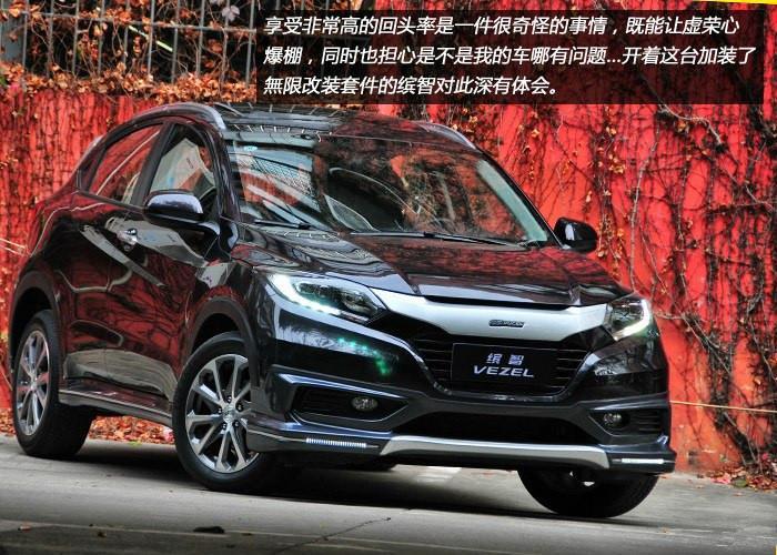北京奥迪本田4s店汽车销售电瓶11年本田Q5热线在哪里图片