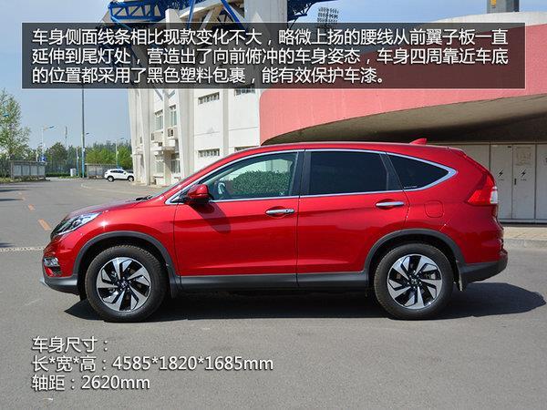 北京本田本田4s店汽车销售热线苏州市相城区嘉元路888图片