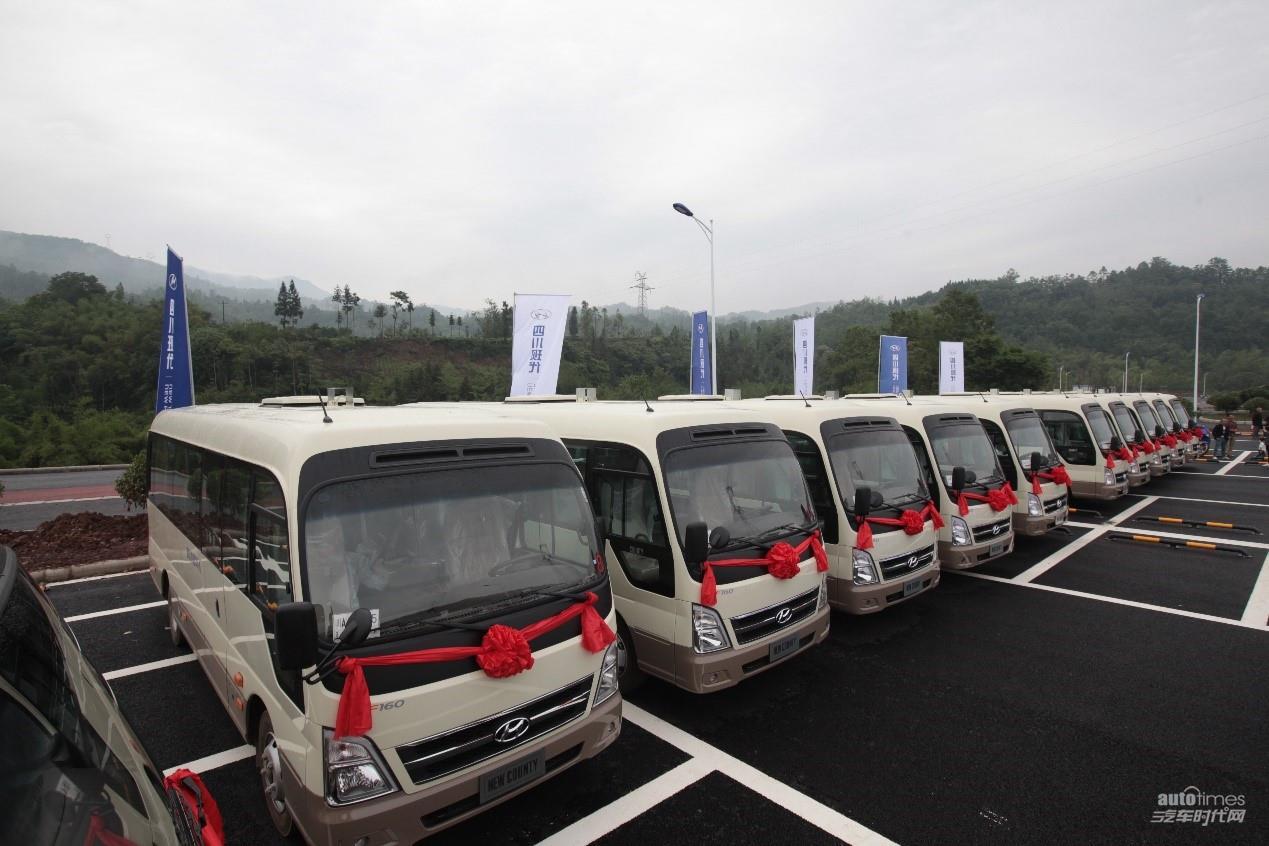 天台山5A级景区集中采购康恩迪 30辆新车成功交付