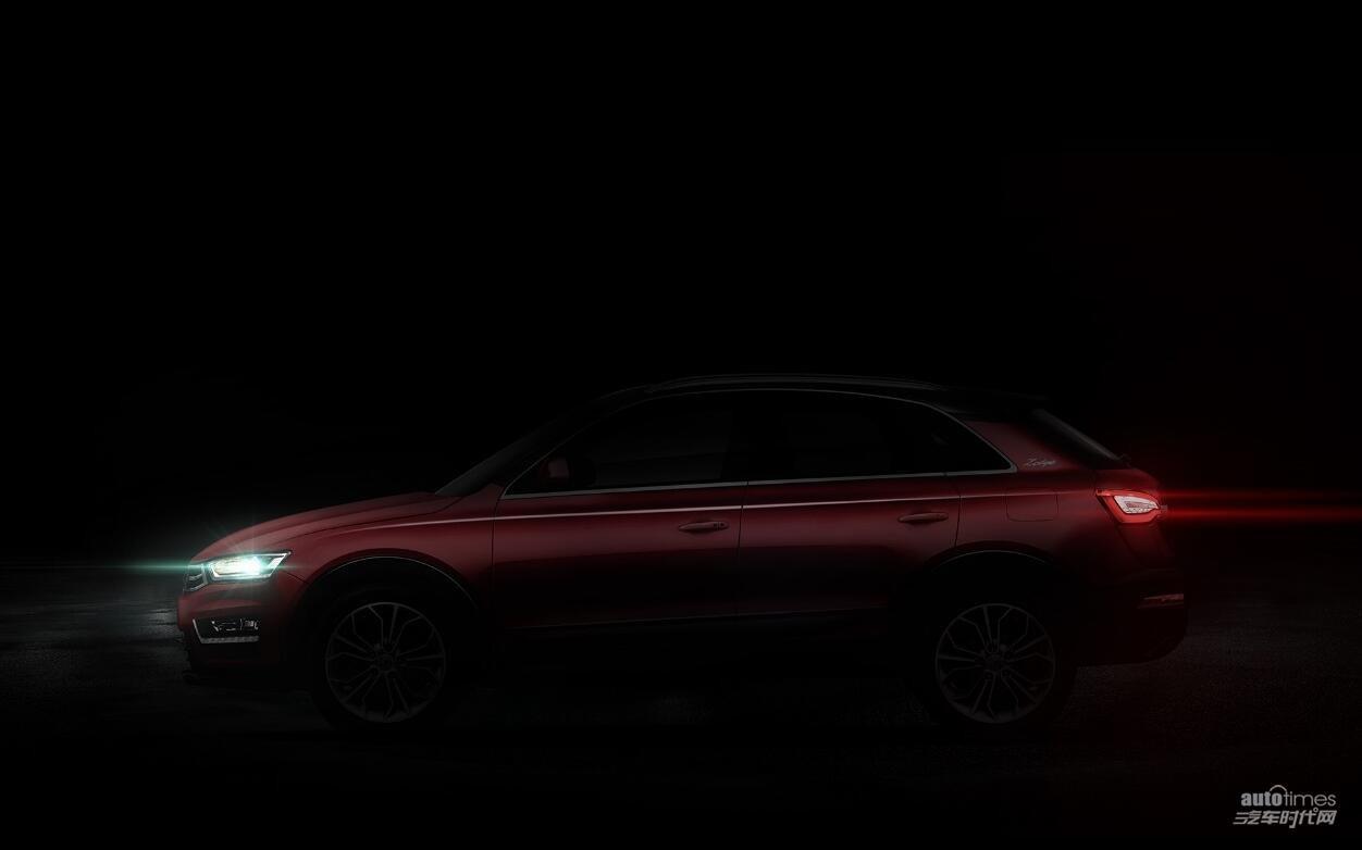 曝新款众泰SR7预告图 更换全新样式LOGO