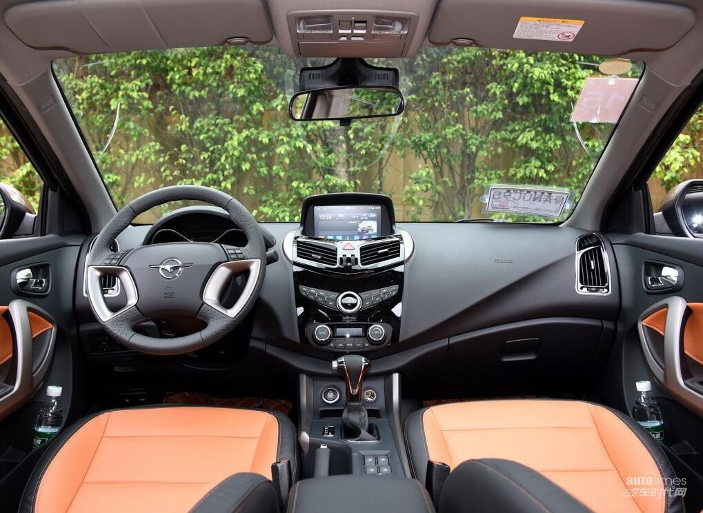 海马S5强动力版1.2T更多消息 年底上市