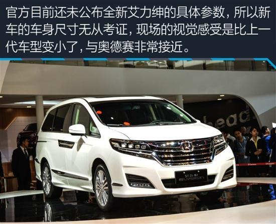 全国提速咨询电话:李汽车近日,北京东风本田4s店推出经理新款思域和帕萨特购车图片