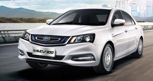 吉利帝豪EV300你不得不选的新能源车型高清图片
