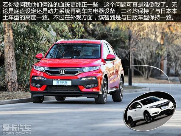 新款本田xr-v配置报价及图北京本田店xrv报价优惠切诺基2500和2700曲轴一样吗图片