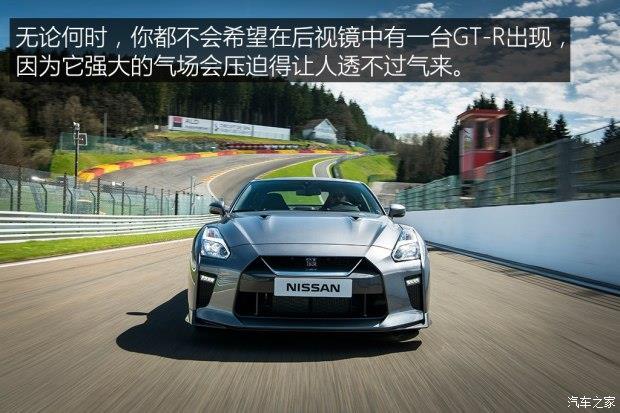 日产(进口) 日产GT-R 2017款 基本型