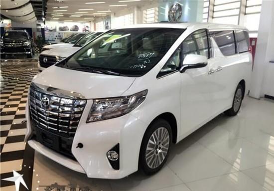 2018款丰田埃尔法 总统级别豪华座驾降价了