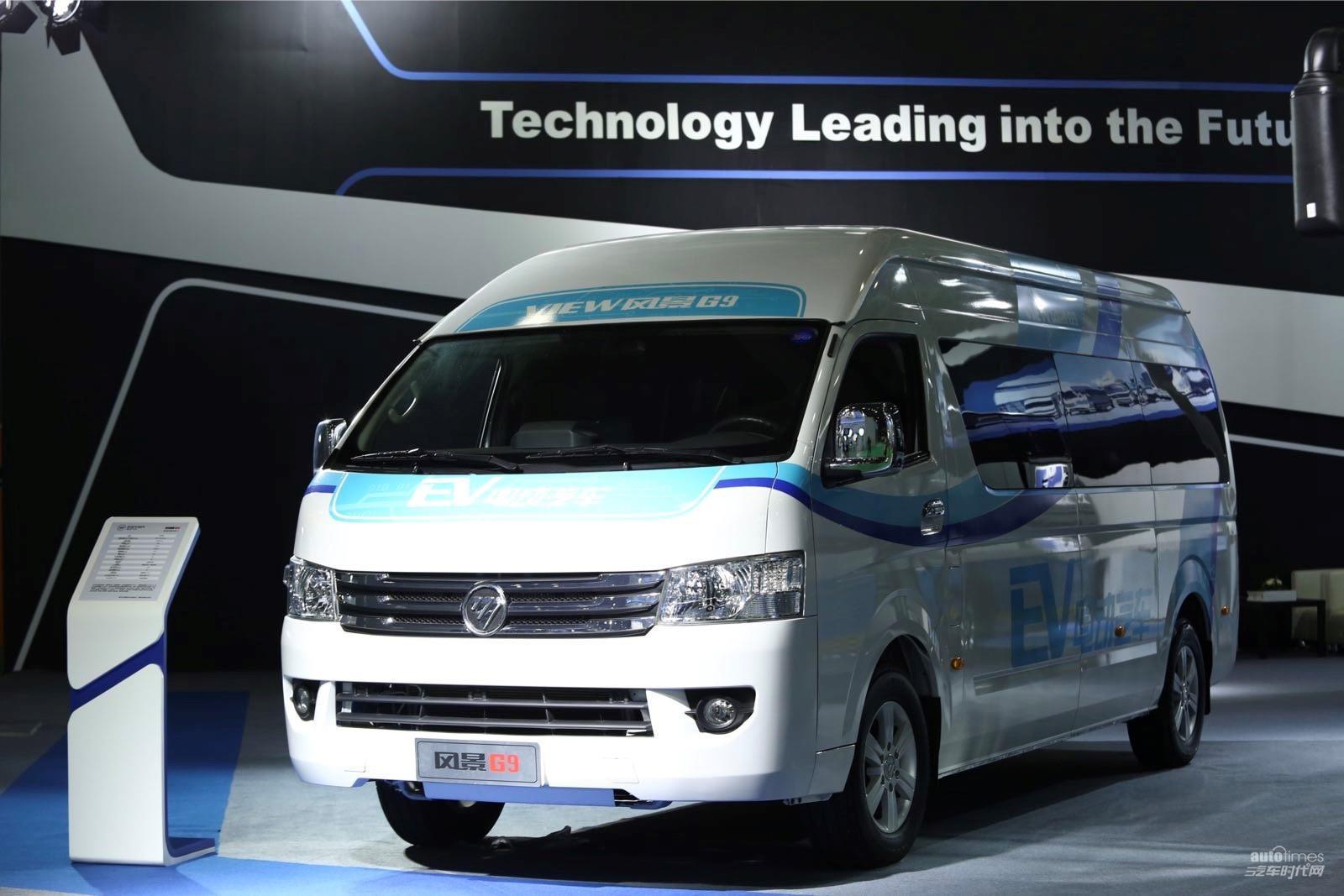 G9 EV登陆2017广州新能源车展