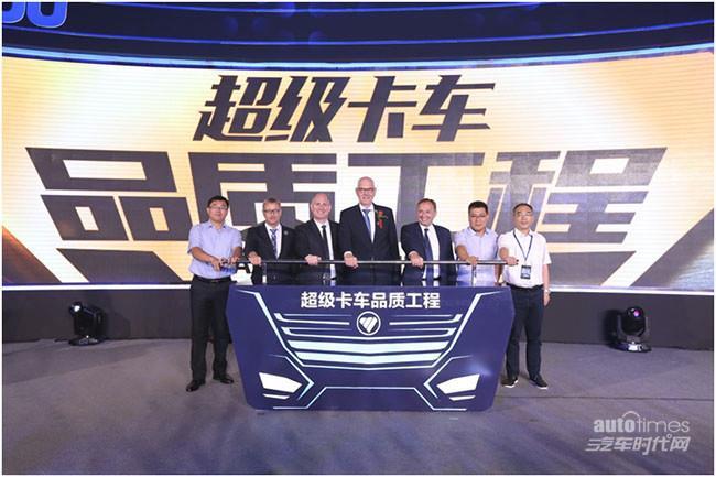 第一百万辆欧曼重卡下线 福田戴姆勒打造品质工程开启超卡时代