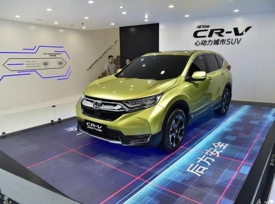 本田CRV新款上市 16款24L两驱豪华版报价