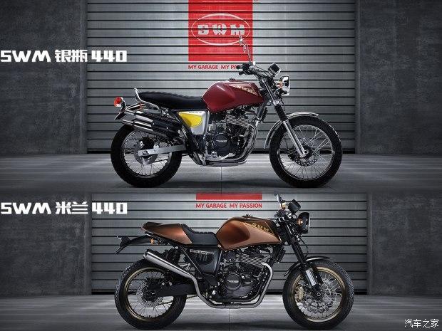 一开始SWM品牌是做摩托车的,一度问鼎世界级越野赛事冠军并跻身世界三大越野摩托车品牌之一,后来被鑫源控股收购之后,除了推出了SWM斯威汽车之外,还在国内推出了几款摩托车,下图中展示的摩托车都是走的复古路线。