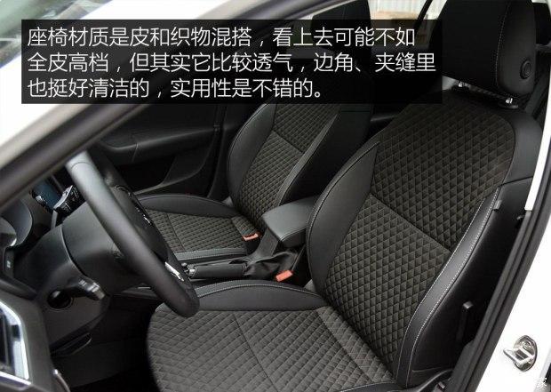 I自动豪华版 2018款明锐购车手册