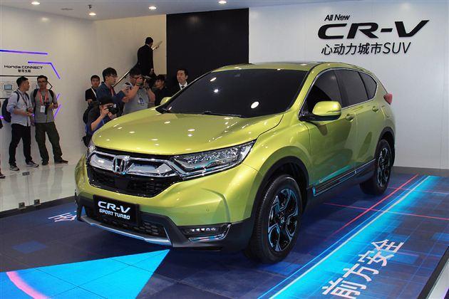 『全新CR-V240TURBO(1.5T)』-2017款本田CRV七夕大优惠CRV最低