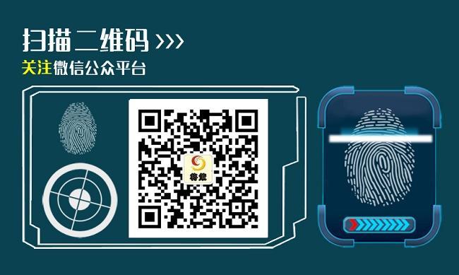 上海将策房车中心
