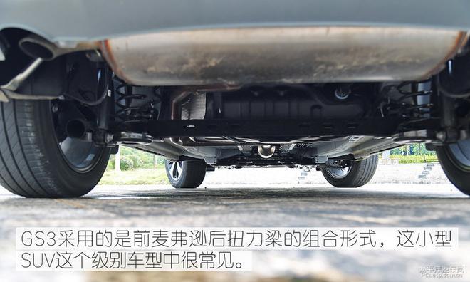 具备爆款的潜质?试驾广汽传祺GS3 200T