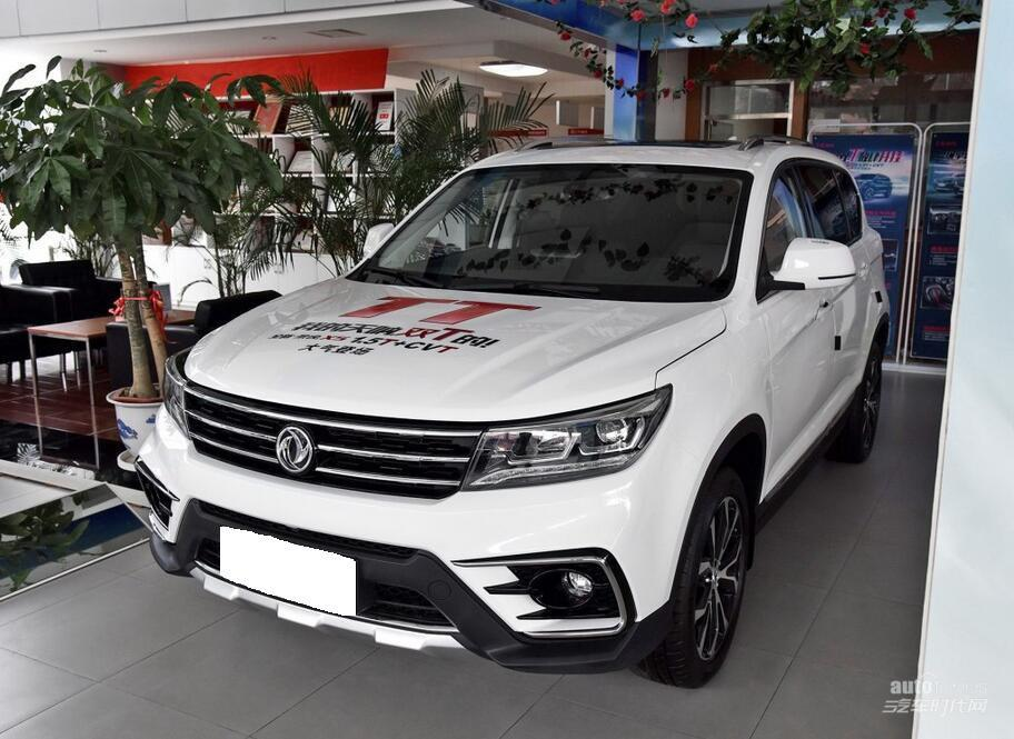 新景逸suv_景逸X5 1.5T车型上市 售8.99-12.29万元【汽车时代网】