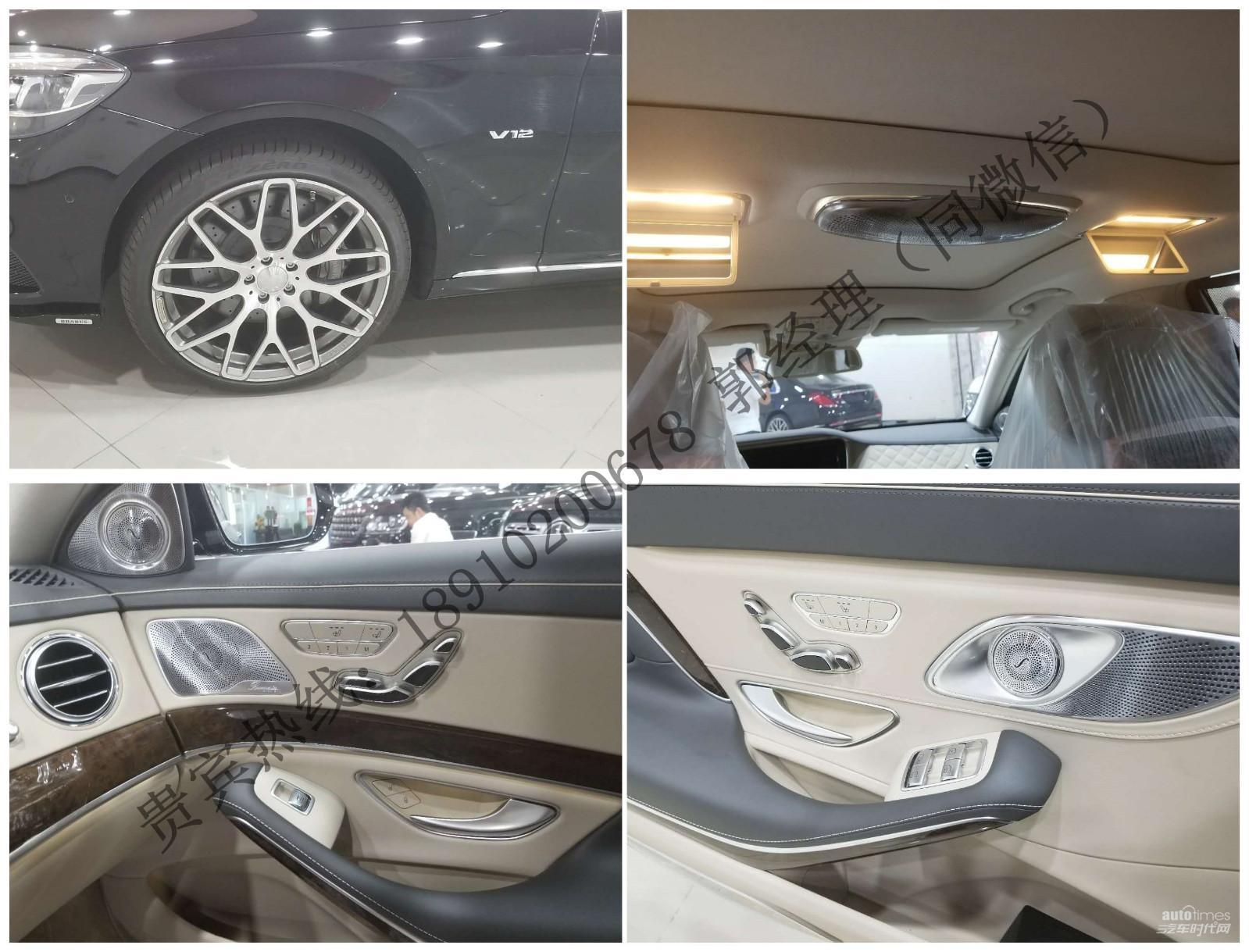 17款迈巴赫S600尊荣高端现车感恩促惠无限