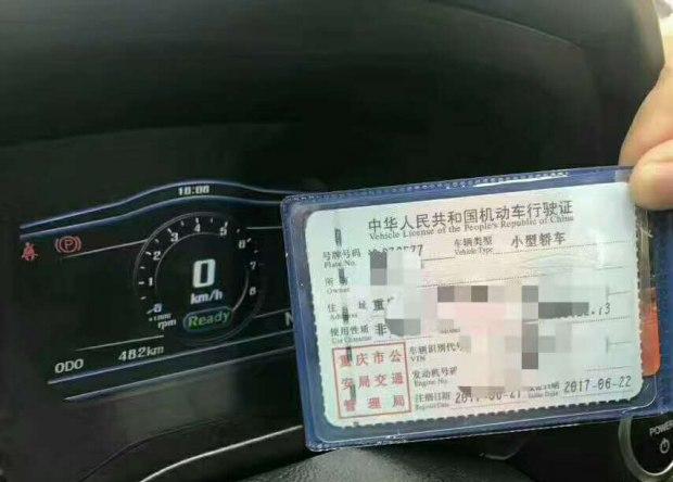 关于购买了知豆汽车车主领取补贴的通知【汽车时代网】